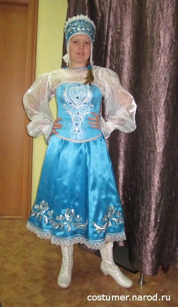 new flirt narod ru
